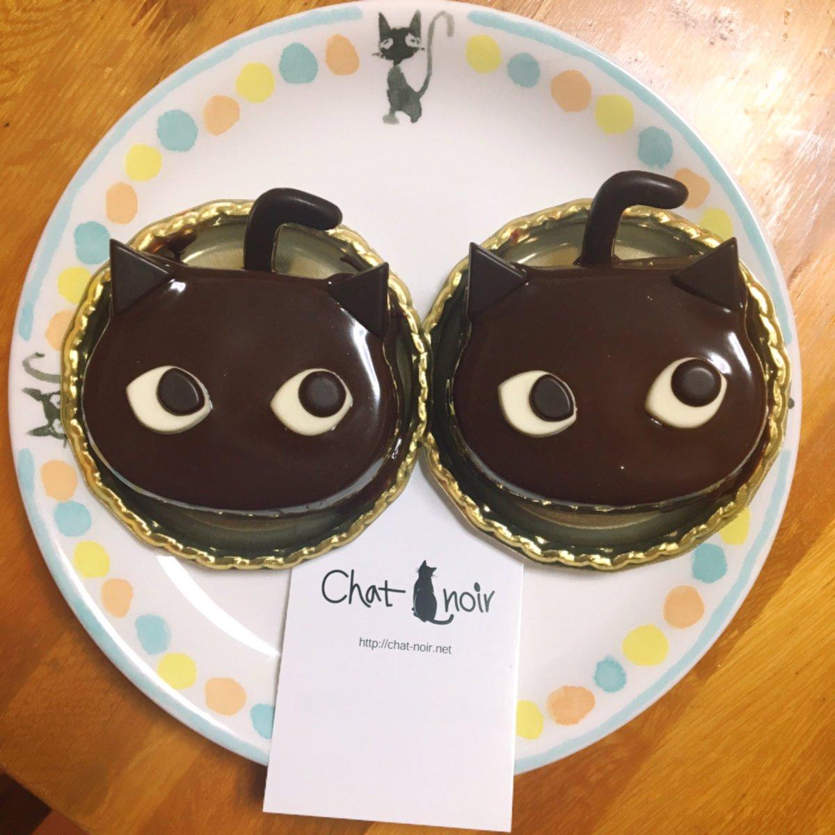 大阪の「シャノワール」!黒猫ケーキがかわいすぎてやばいwww