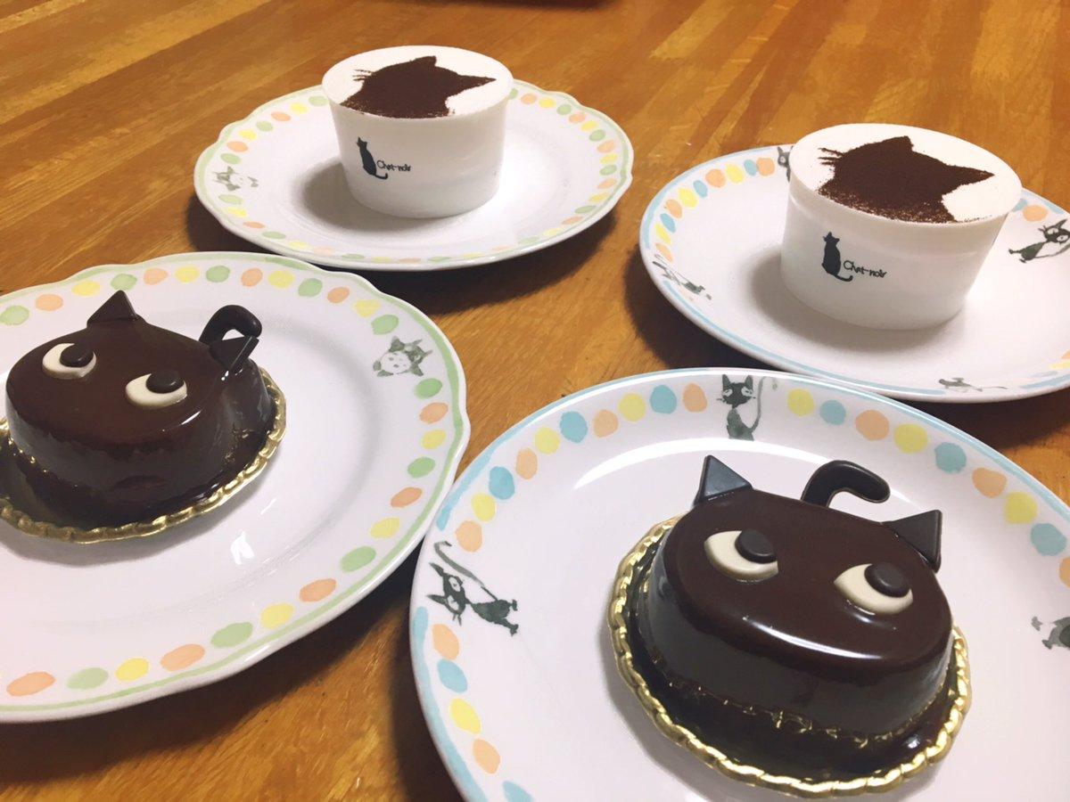 黒猫ケーキで有名のシャノワール行ってきました! 黒猫飼いの方、猫好きさんの方はかなりオススメです! メグロモグロたくさん!(*´∇`*)