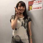 矢井田瞳のツイッター