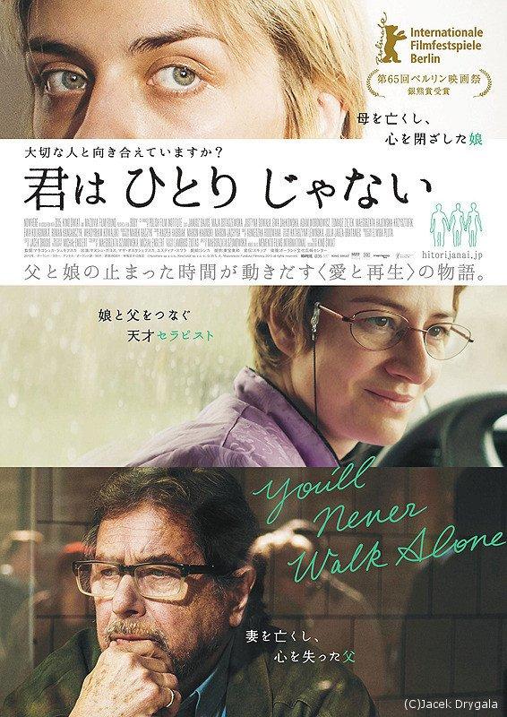 """映画.com on Twitter: """"【NEW】..."""