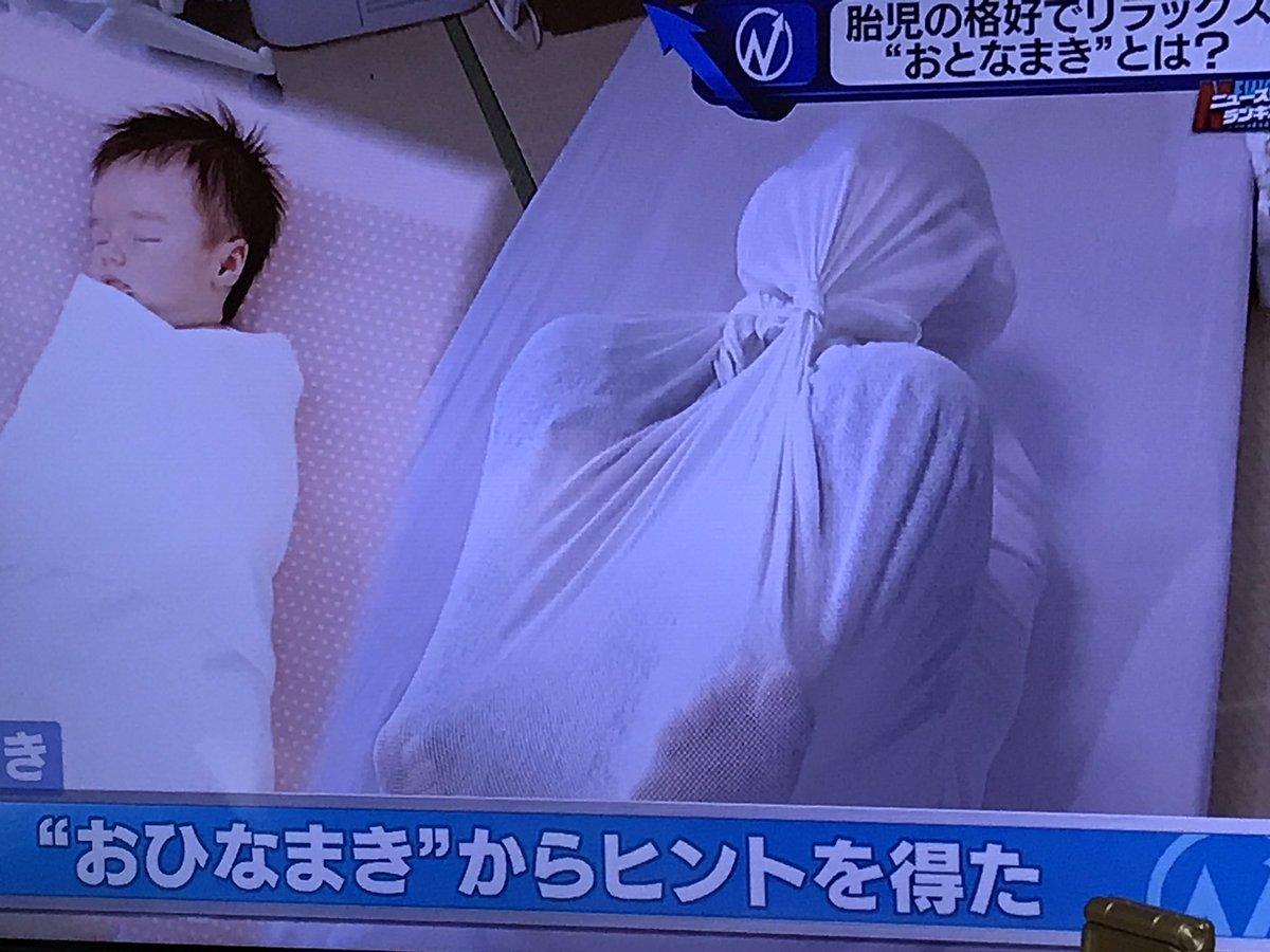 日本もここまで来たか……(震え pic.twitter.com/aG96hTXttd