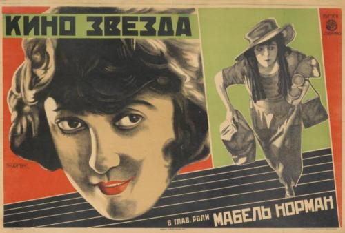 1927 #MabelNormand movie poster by Mikhal Dlugach this is the 1st #russian #movieposter of Mabel that I have ever seen @themabelnormand<br>http://pic.twitter.com/XHLBKyj2KD