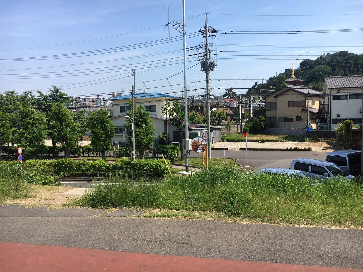 高幡不動まで来たので、あさひちゃんの通学路に寄って来ました٩(๑❛ᴗ❛๑)۶  #ポッピンQ聖地巡礼