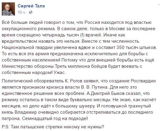 Если посмотреть на экономику России, ее трудно назвать сверхдержавой, - Могерини - Цензор.НЕТ 1191