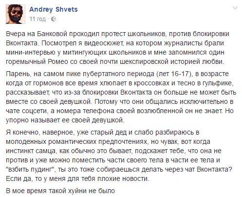 """""""Удар по пятой колонне Кремля"""", - политолог о запрете на въезд в Украину Шувалову - Цензор.НЕТ 4133"""