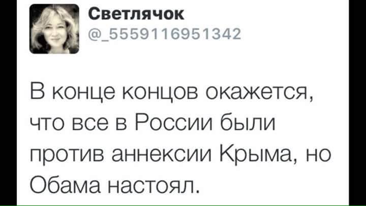 В оккупированном Крыму приостановил деятельность Украинский культурный центр - Цензор.НЕТ 2870