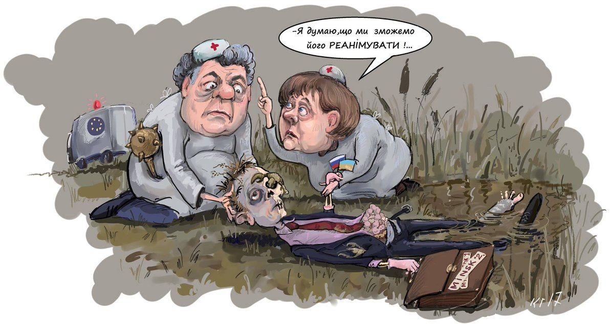 Террористы обстреляли Донецкую фильтровальную станцию из минометов, - штаб АТО - Цензор.НЕТ 3229