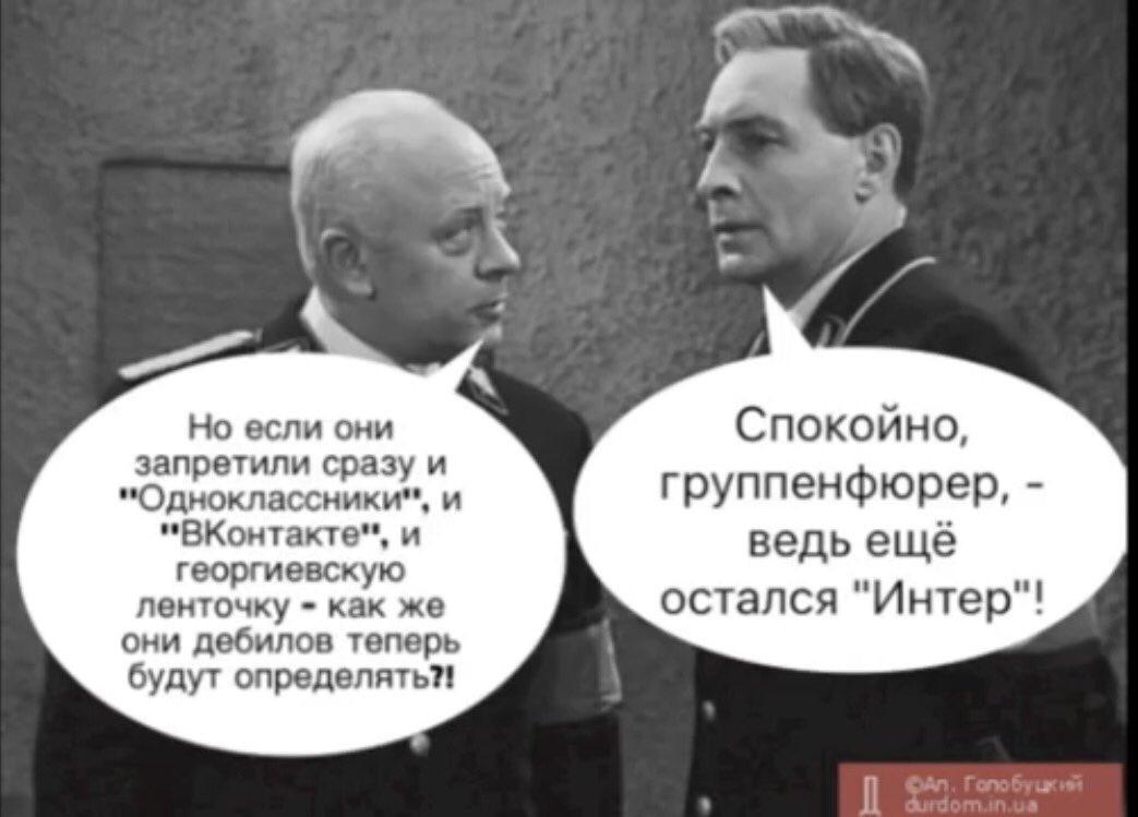Если посмотреть на экономику России, ее трудно назвать сверхдержавой, - Могерини - Цензор.НЕТ 4034