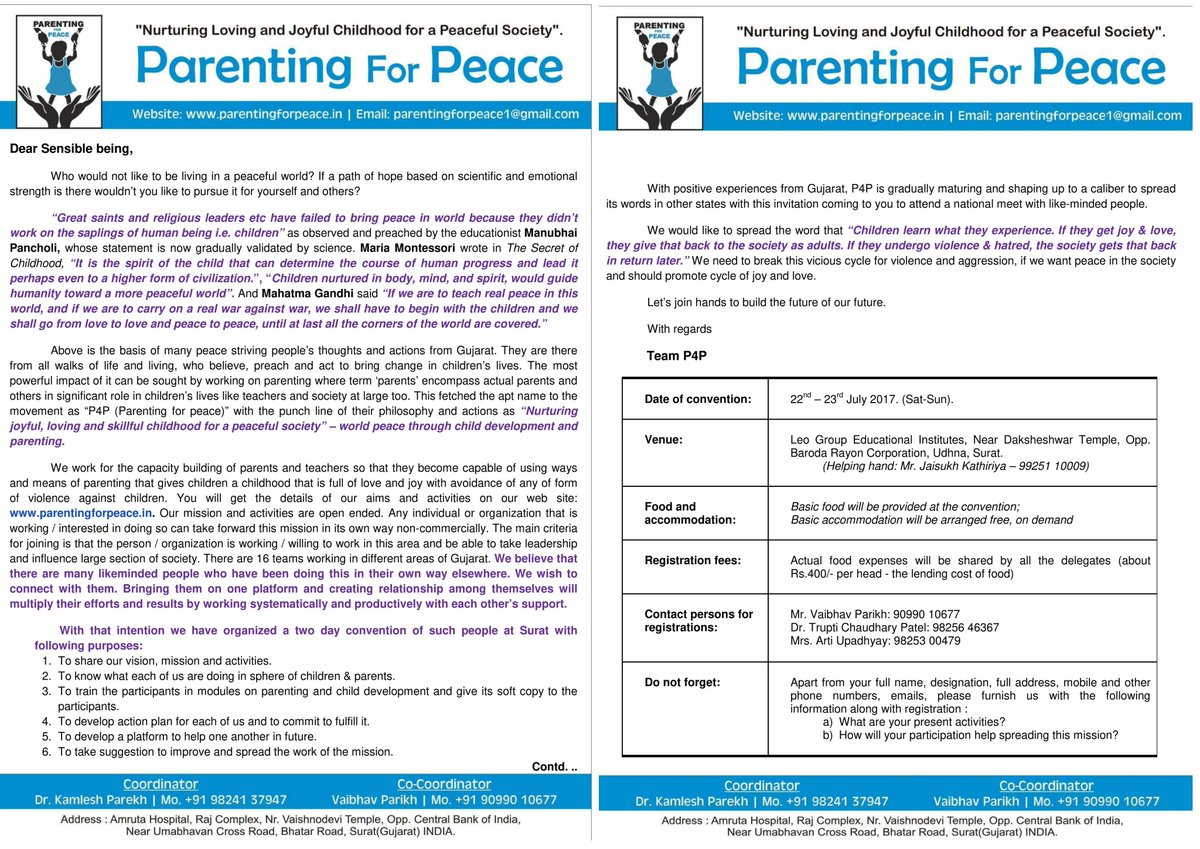 Parenting for peace p4psurat twitter parentingforpeace invites philanthropic parenting workers outside gujarat india to july17 parentingmeet call arti upadhyay919825300479picitter stopboris Images