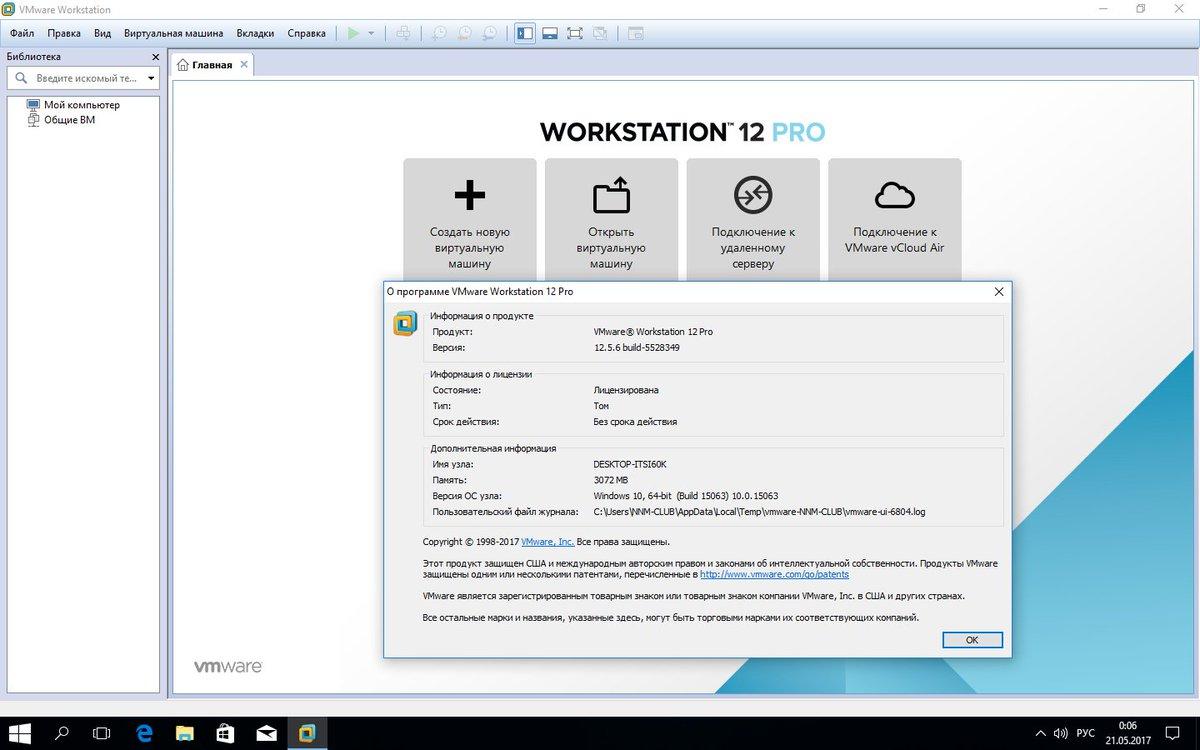 download vmware workstation 12.5.6 pro for windows