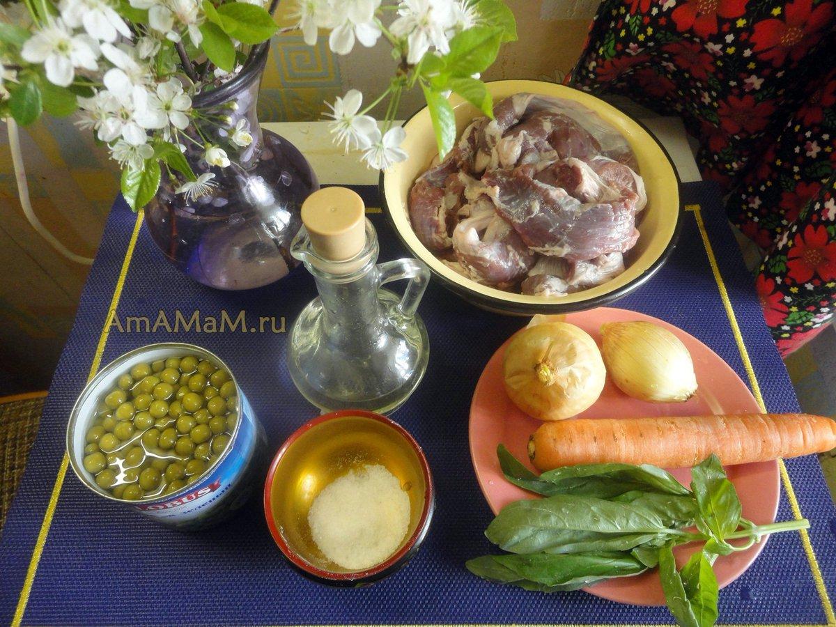 Рецепты свиная вырезка с фото