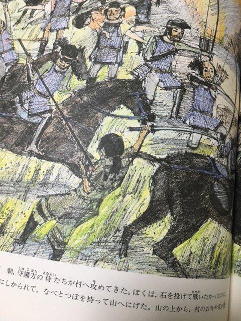 「おんな城主直虎」でも注目されている「戦国時代の村の生活 ...