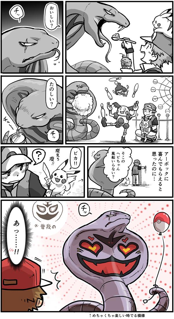 image:@hohojiro9