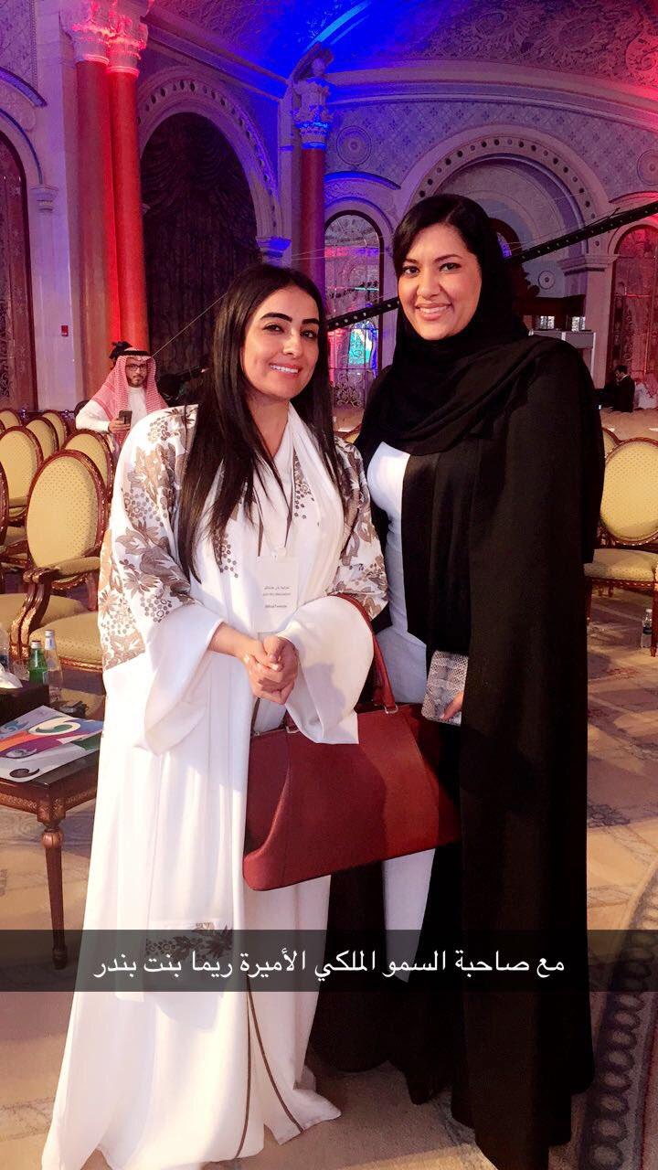"""ميساء القلا on Twitter: """"مع سمو الأميرة ريما بنت بندر بن ..."""