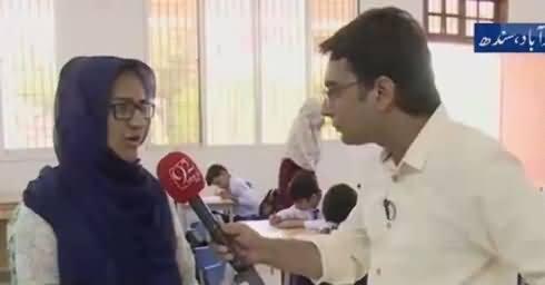 Hum Dekhain Gaay  – 21st March 2017 - Falahi Mansobo Ki Zarorat thumbnail