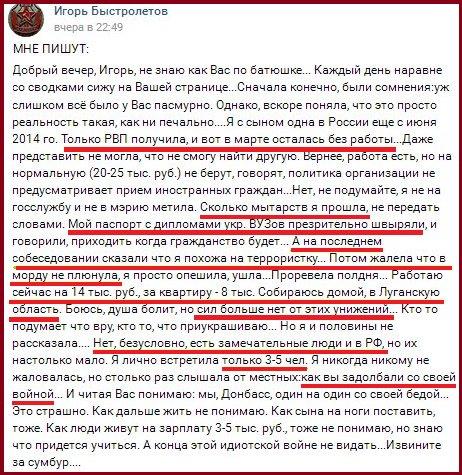 Страны НАТО пока не рассматривают вариант военных действий для возвращения Крыма Украине, - Джемилев - Цензор.НЕТ 2465