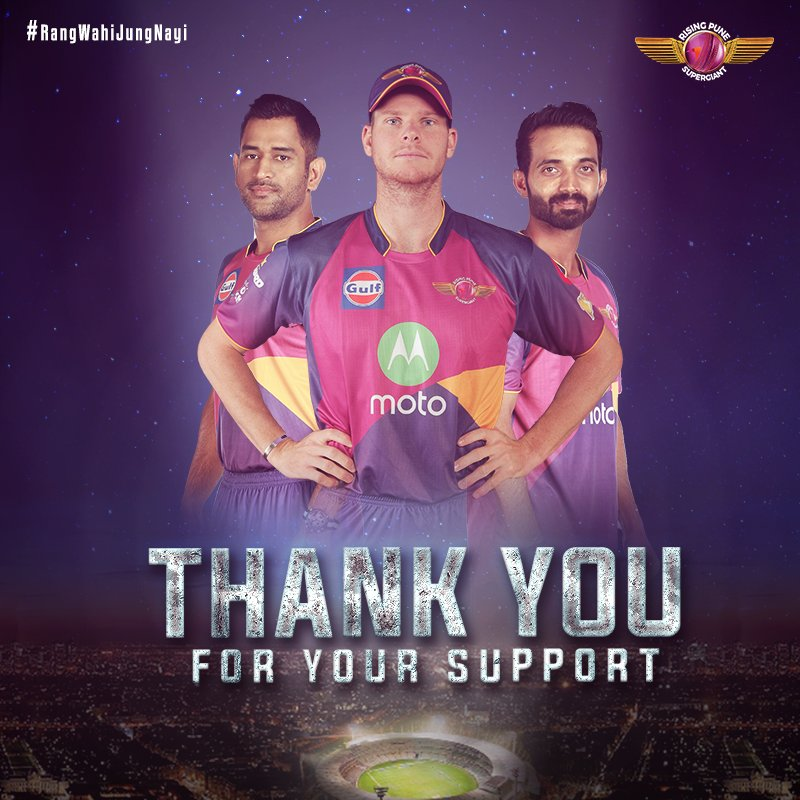 We gave it our all & it has been an eventful season! The love and support we got from you was immeasurable! Thank you! 🙏 #RangWahiJungNayi