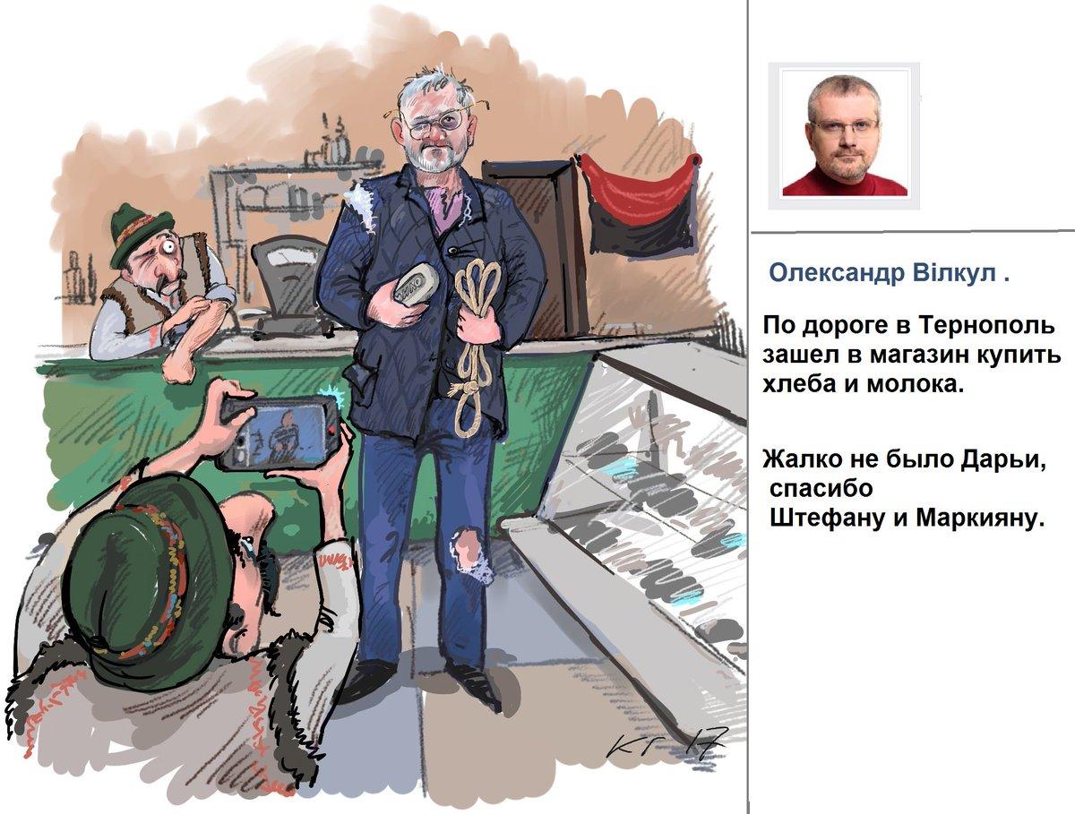 Большинство БПП - за введение визового режима с Россией, но официальной позиции пока нет, - Арьев - Цензор.НЕТ 922