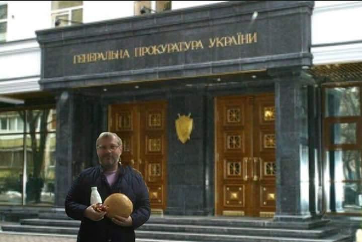 ГПУ пока не уведомляла Фирташа о подозрении в каком-либо преступлении, - Луценко - Цензор.НЕТ 6983