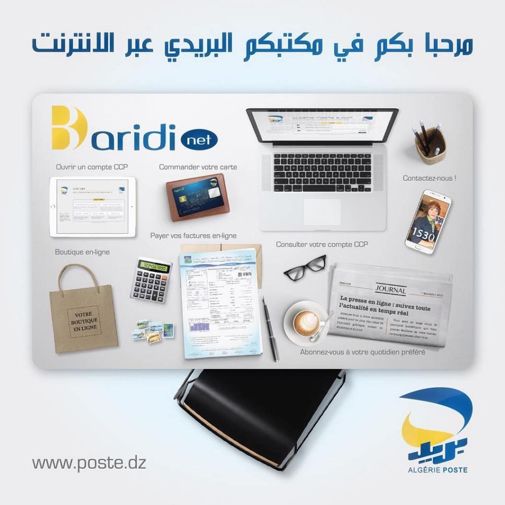 Carte Or Algerie Poste.Baridinet Hashtag On Twitter