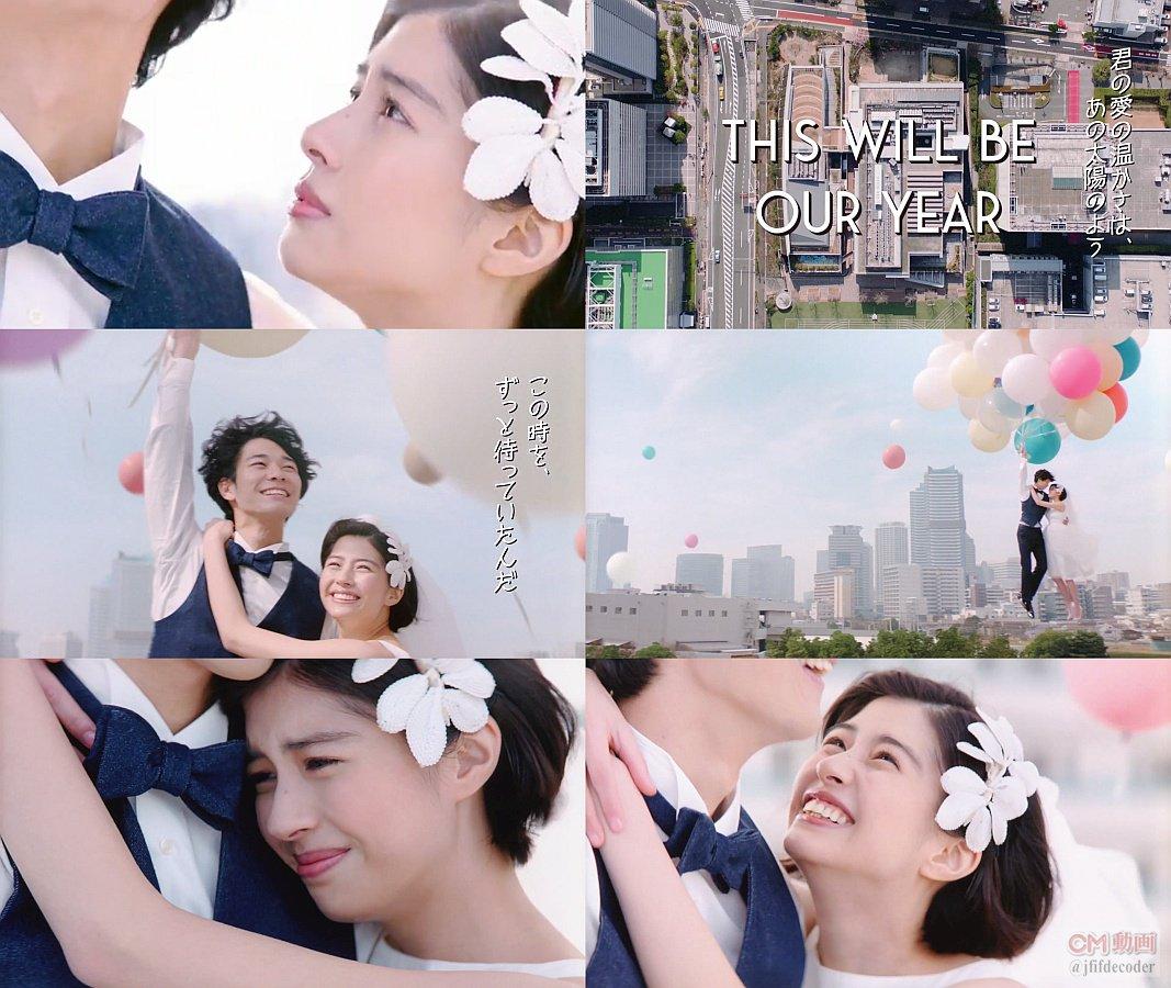 「結婚しなくても幸せになれるこの時代に私は、あなたと結婚したいのです。」 清原翔 ゼクシィ CM