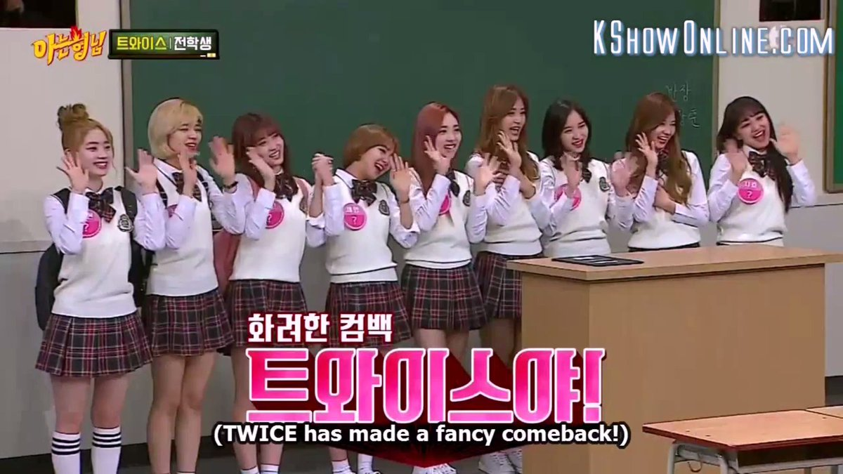 Knowing Brothers Ep 1 Eng Sub idea gallery