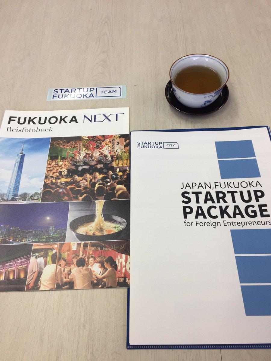 Premier rendez-vous des #startup @Bdx_Technowest de la @FrenchTechBx avec #Startup Team @Fukuokacity_pr et @FukuokaDC cc @Bordeaux @BxMetro