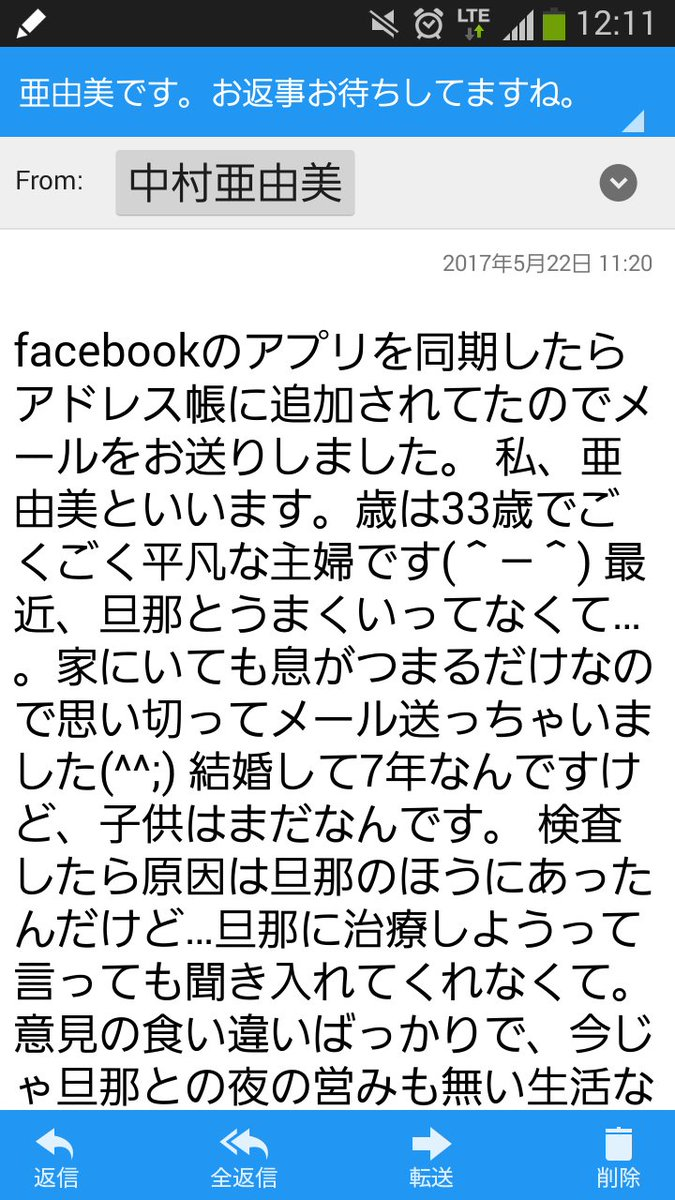 スパムの多くに変な半角や記号が入ってたり日本語がメチャクチャだったりする中、まともな文章のスパムが来ると「よく書けたねえ……」と子供の成長を見守る父親のような気持ちでゴミ箱ボタンを押せる。