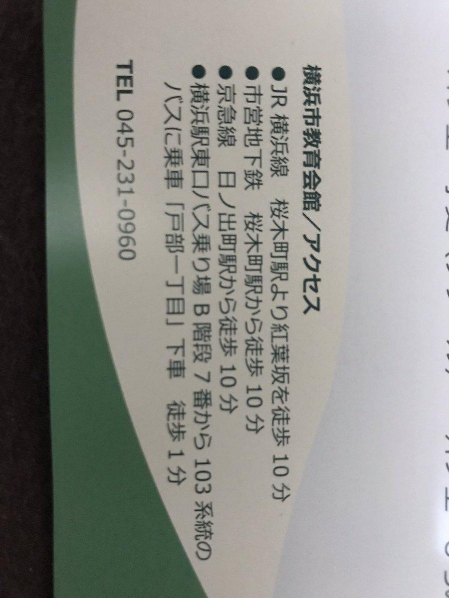 加護友也(かごゆうや) (@LaMus...
