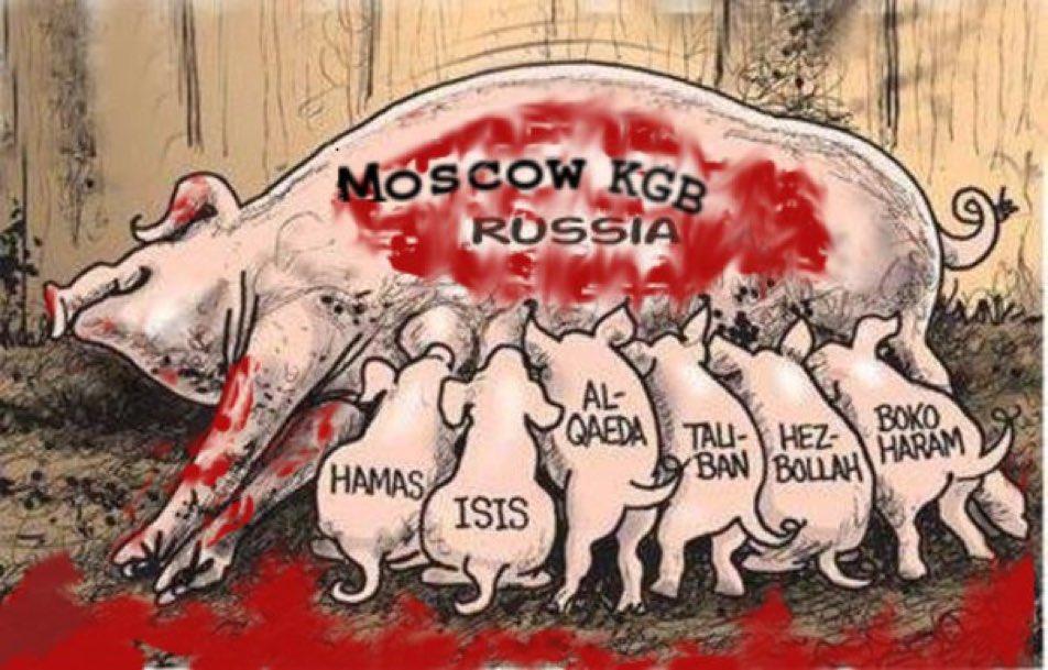 Турчинов: ФСБ і ГУ ГШ РФ мають бути визнані терористичними організаціями - Цензор.НЕТ 4024