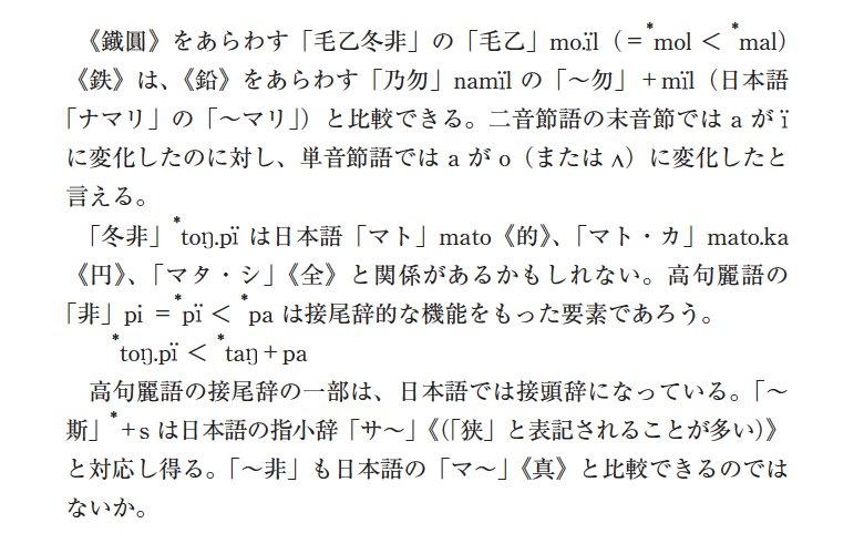 """⭐ 潮風⭐ on Twitter: """"ツングー..."""