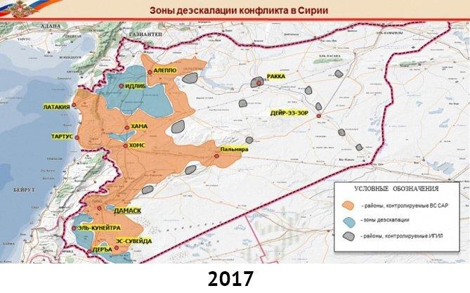 Syrian War: News #13 - Page 21 DA_OGvSXsAIr7bB