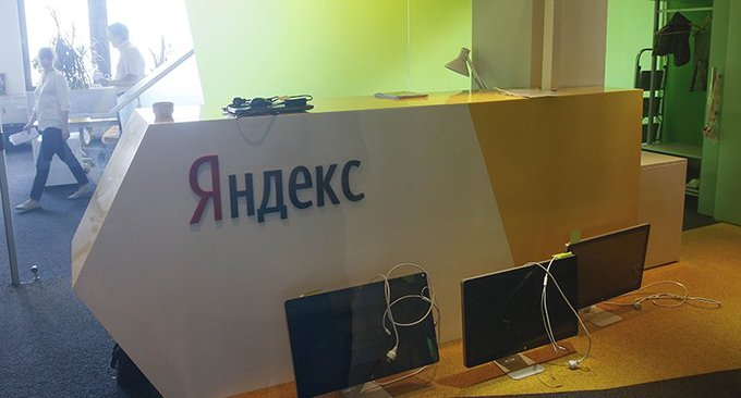 Investigators search Ukrainian offices of Russia's top internet search site Yandex  https://t.co/SCfnjwJVhJ