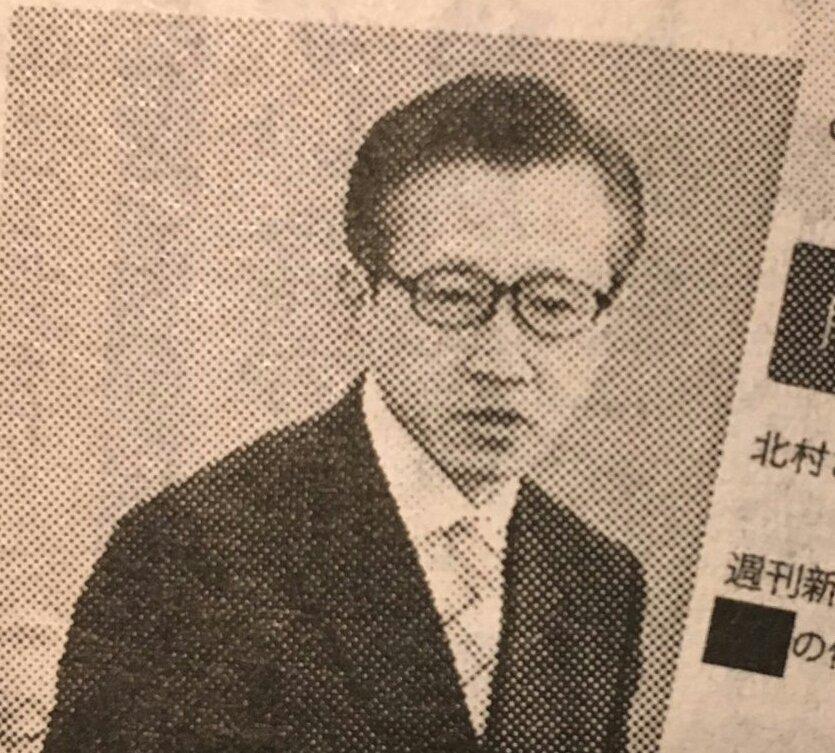 tweet : 北村滋・内閣情報官が『...