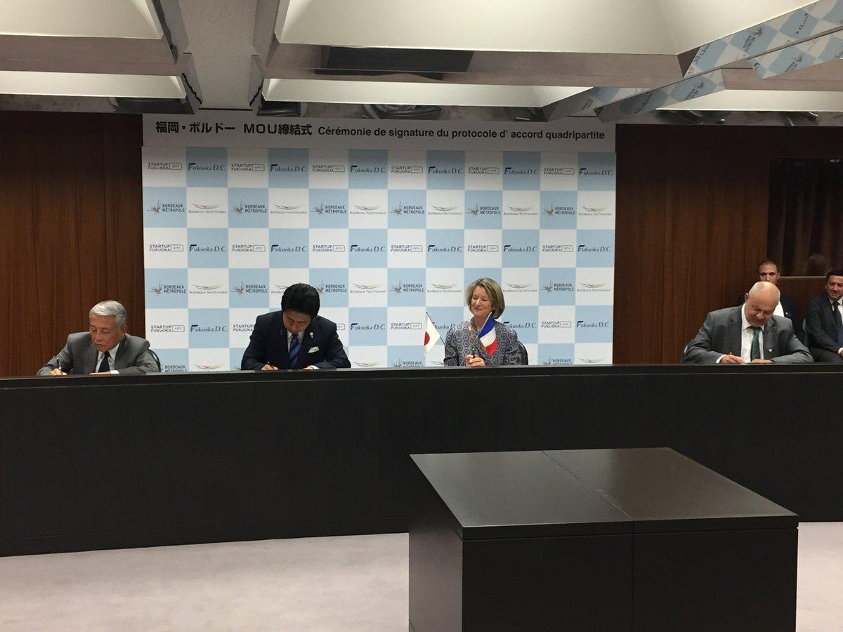 Signature protocole d'entente économique entre @BxMetro @Fukuokacity_pr @FukuokaDC et @Bdx_Technowest 1ère mission @FrenchTechBx au Japon