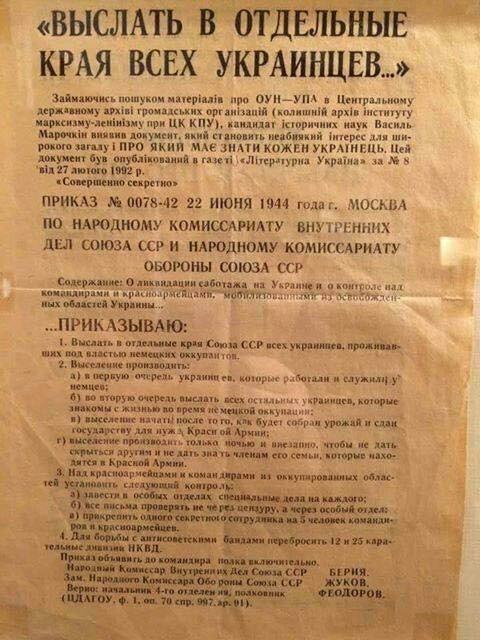 И Сталин, и Берия давно горят в аду, но было необходимо объявить им подозрение, - Джемилев - Цензор.НЕТ 5275