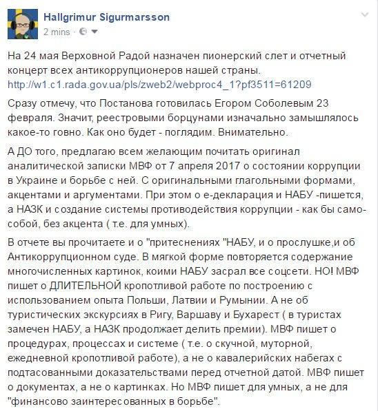 Украина сделала скачок и поднялась на 18 мест в мировом рейтинге открытости данных, - Гройсман - Цензор.НЕТ 781