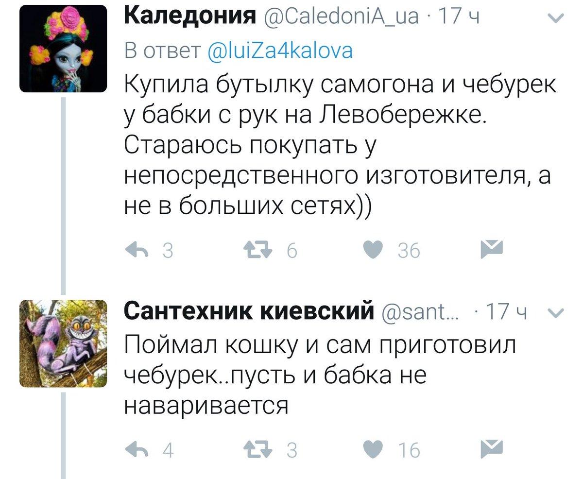Ни одна фракция ВР не подала Порошенко предложений по новым членам ЦИК, - КИУ - Цензор.НЕТ 3456