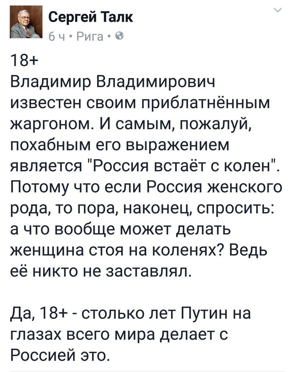 Страны НАТО пока не рассматривают вариант военных действий для возвращения Крыма Украине, - Джемилев - Цензор.НЕТ 9108