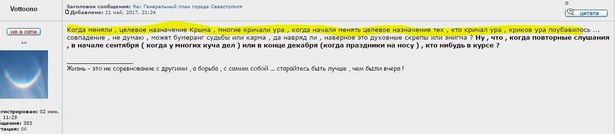 Страны НАТО пока не рассматривают вариант военных действий для возвращения Крыма Украине, - Джемилев - Цензор.НЕТ 6256
