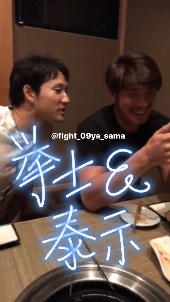 杉谷 拳 士 instagram