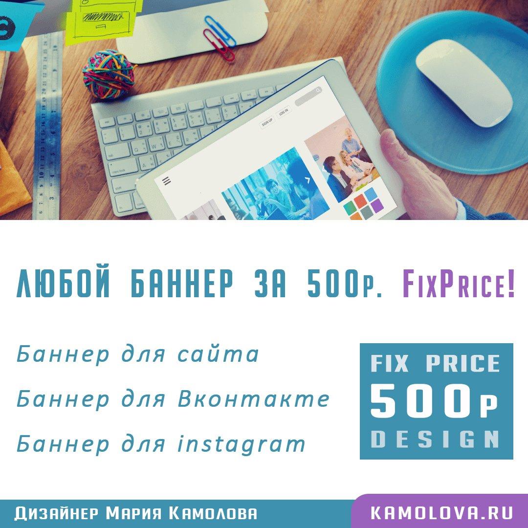 Сколько получает дизайнер фрилансер удалённая работа в иркутске вакансии