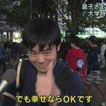 どれだけ知ってる?ニュースのインタビューに出て有名になった一般人四天王www