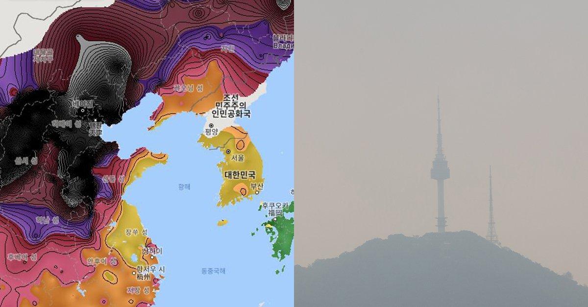 드디어 중국과 '미세먼지'의 원인과 대책을 논의한다  한국과 중국의 공동연구인, 이름하여 '청천(晴天) 프로젝트'를 본격적으로 시작한다  https://t.co/WkJibQvV5h https://t.co/x4IzgyoFrj