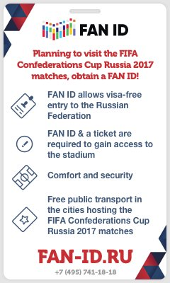 For football fans going to visit @FIFAcom  Confederations Cup Russia 2017!
