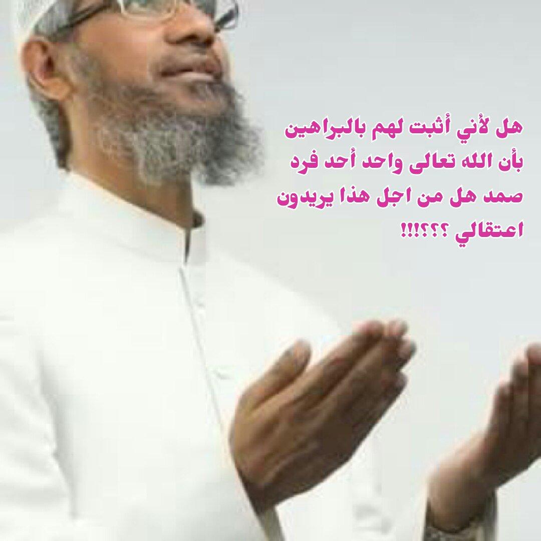 #Zakirnaik Latest News Trends Updates Images - raneem8564r