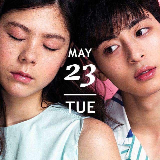 「365日、毎日がアニバーサリー」をテーマに、ファッショナブルでユニークなスタイリングを毎日アップ。5月23日はキスの日。大好きなあの人に、...