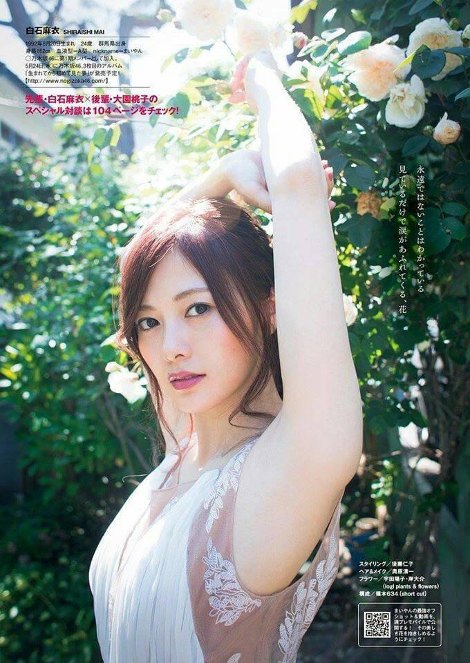 shiraishi mai gravure nogizaka46