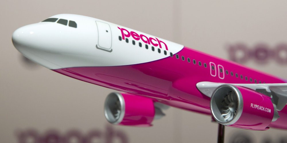 Peach becomes Japan's first airline to accept payment in bitcoin https://t.co/UkhC9kTvE5