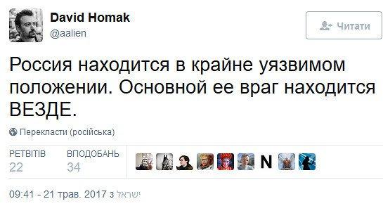 Высокий визит НАТО в Украину состоится в июле, - глава представительства Альянса Винников - Цензор.НЕТ 7935